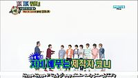 Weekly Idol Infinite Man In Love EP1 FULL.avi