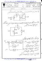 [تصویر: madar2nasiriwwwqiauir.pdf]