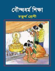 Buddhist Religious Studies23_125663908420091027.pdf