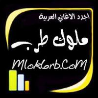 Reem.Nasri.Gany_Al.Asmar.mp3