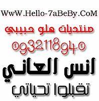 هيبت البدر - هلا يلي 2010  بدون حقوق من انس العاني.mp3