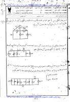 [تصویر: madar1sherbafiwwwqiauir.pdf]