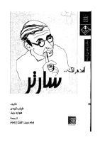 اقدم لك .. سارتر.pdf