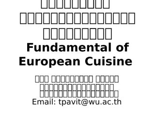 000 Foundamental of Cooking.ppt