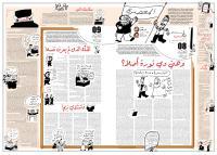 بلال فضل في المعصره 1215.pdf