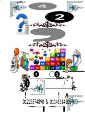 غلاف هاني عبدالعال الجديد 2015 مراجعة التحدي 2.docx