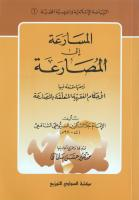 download book of ra jad