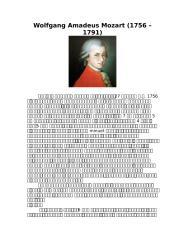 รายงาน Skill-Mozart.doc