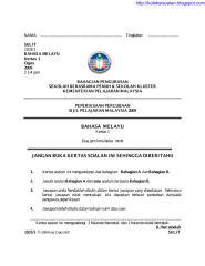 (2) bm1 percubaan spm 2009.pdf