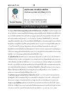 ข่าว2559.pdf
