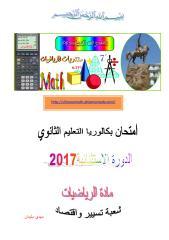bacgeo2017-2.pdf
