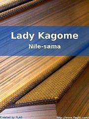 Nile-sama - Lady Kagome.epub