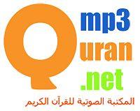105 Surah Al-Fil.mp3