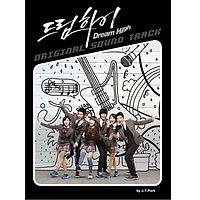 Kim Soo Hyun - Dreaming.mp3