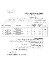 Price Offer-GP S 0286 12 - 03765 - Qt 121 June 2012.doc