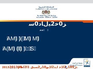 Expo12013.pptx