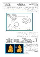 فرض2 + تصحيح 3ع ت.pdf
